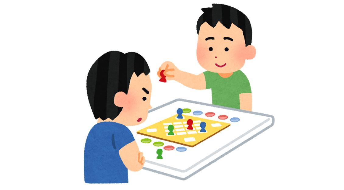 二人でボードゲーム