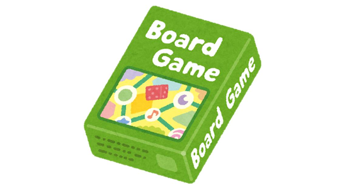 ボードゲーム アイキャッチ